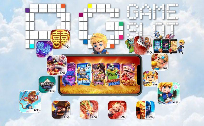 PG Slot เกมสล็อตออนไลน์บนมือถือที่หลากหลายและเล่นง่าย