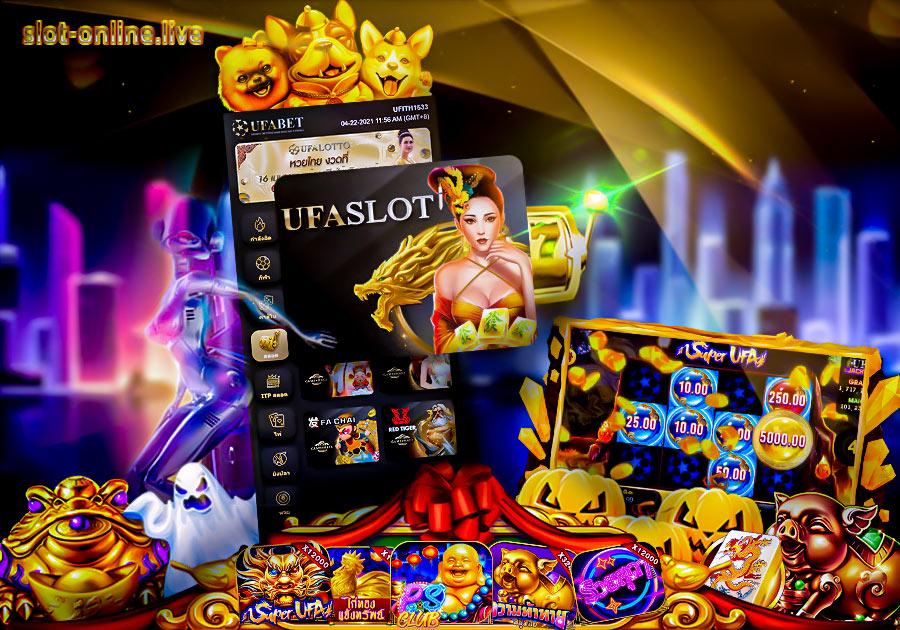 UFASLOT เกมสล็อตบนมือถือเว็บ UFA